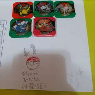 Pokemon Tretta 換卡