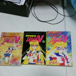 Sailormoon Manga 16 books in total