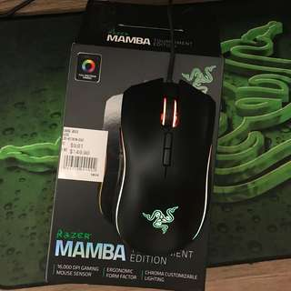Razer Chroma Mamba Tournament Edition