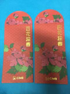 CIMB AngPow Packet for Collection