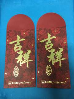 CIMB preferred AngPow Packet for Collection