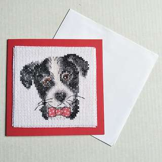 Completed Handmade Cross Stitch Card - Best Friend (Dog)