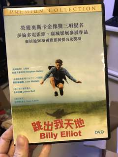跳出我天地 DVD Billy Elliot