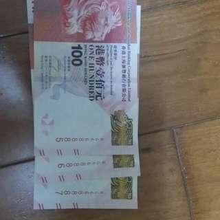 匯豐銀行 共三百 同花順 HKBC