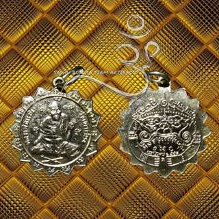 Rian LP Chaem / Phra Rahu (Silver Plated)