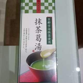 Ocha (green tea) ada rasa manisnya