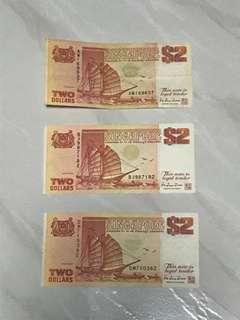 Singapore Ship Series SGD $2 note (Orange)