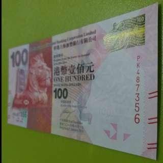 匯豐銀行港幣100元 (亂蛇) PK 487356