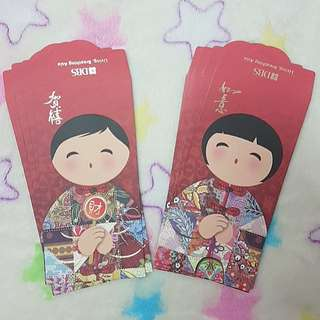 DBS bank boy & girl ang pou envelopes