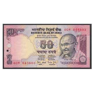 """(BN 0099) 2007 India 50 Rupees, """"Mahatma Gandhi"""" - UNC"""