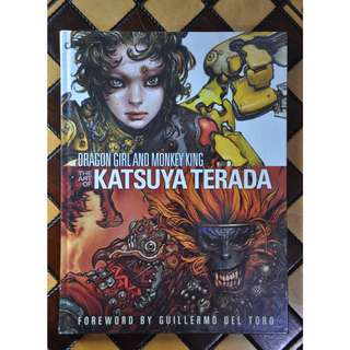 Dragon Girl and Monkey King : The Art of Katsuya Terada