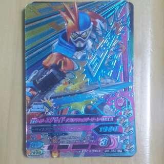 (請出價)幪面超人卡 G3-053 CP