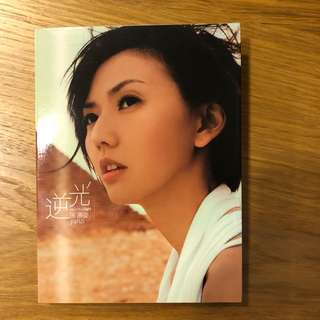 Yanzi- Against the light CD