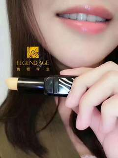 Amazing Lip Balm