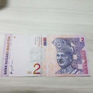 RM2 MALAYSIA RINGGIT