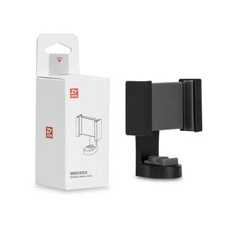 Zhiyun SJJ-B01 Rotatable Mobile Phone Clamp for Smartphones and Action Cam to Crane Gimbal