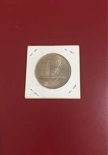 Duit syiling lama -$1 1971