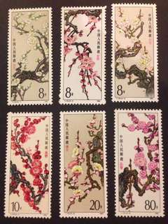 PR CHINA T103, SET OF MNH STAMPS x6 PCS!!!
