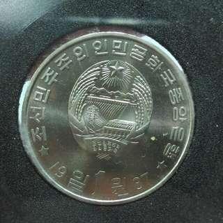 1987年北韓壹圓