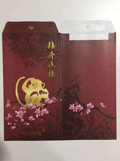 Monkey Red Packet Angbao Risis 2016