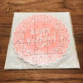 Happy Birthday Puzzle Card