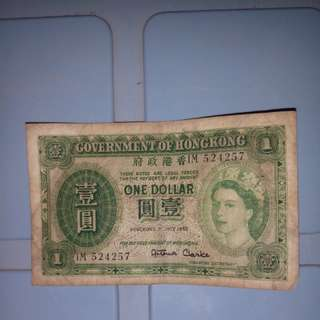 Old Hong Kong money year 1955