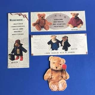 Teddy Bear Bookmarks Souvenir from Taiwan