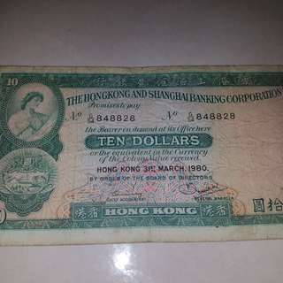 Hongkong old notes