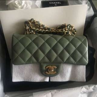 Chanel Classic Mini Rectangle bag