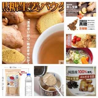 日本製🇯🇵沖繩黑糖.高知県生姜