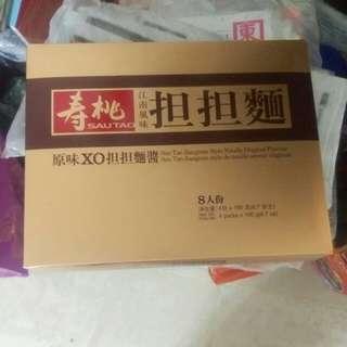 壽桃牌原味xo醬擔擔麵