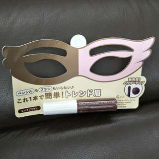 Ettusais powder brow liner