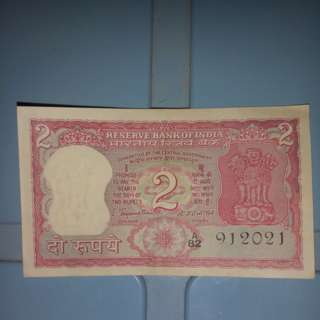 Old india 2 rupees money