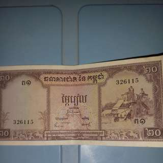 Old Thailand money