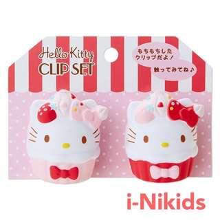 🇯🇵日本直送 - 原裝日版 Sanrio - Hello Kitty Clip Set 凱蒂貓糖果系列萬用夾 (一套兩個)