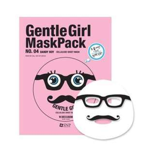 🍀BN W.Dressroom Gentle Girl Mask Pack