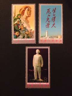 PR CHINA J12, SET OF MH STAMPS x3 PCS!!!