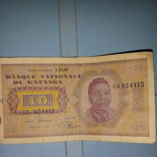 Old du katanga money