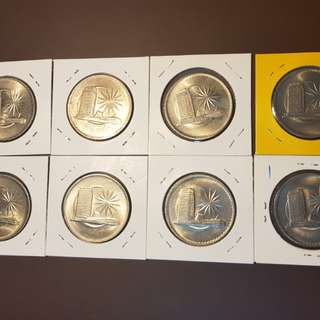 Malaysian Parliament $1 Coin Set