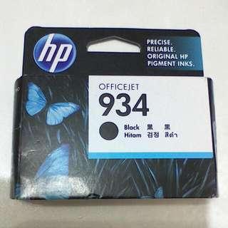 HP Ink Cartridge-officejet 934