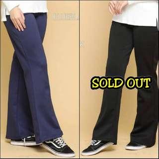 Muslimah Sportswear - Pants