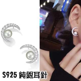 ╭✿蕾兒0509✿╮IB072-正韓精工奇幻時光月牙月亮佐珍珠鑲嵌s925純銀耳針防過敏耳針耳釘耳環