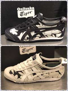 Onitsuka Tiger Mexico New Arrival (Authentic)