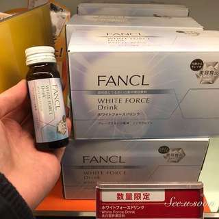 數量限定🔥🇯🇵FANCL春夏限定 新版 White Force Drink 祛斑亮白美肌飲料 美白 淡斑