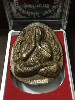 Thai Amulet (Phra Pitda) LP Koon