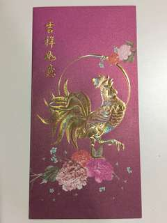 Rooster Pink Red Packet Angbao 1pc Risis 2017