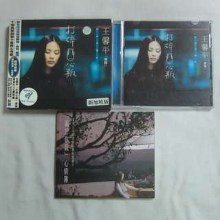 Linda Wong 王馨平 1999 Cannes Records Taiwan Chinese CD CND9901
