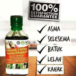 🚚 [Instocks] Minyak Herba Asma Mujarab -
