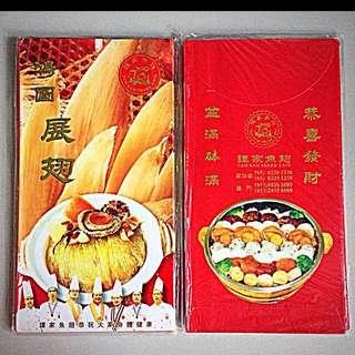 Tam Kah Shark's Fin Red Packet