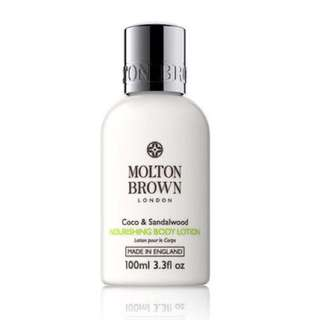 BN Molton Brown 30ml Body Lotion